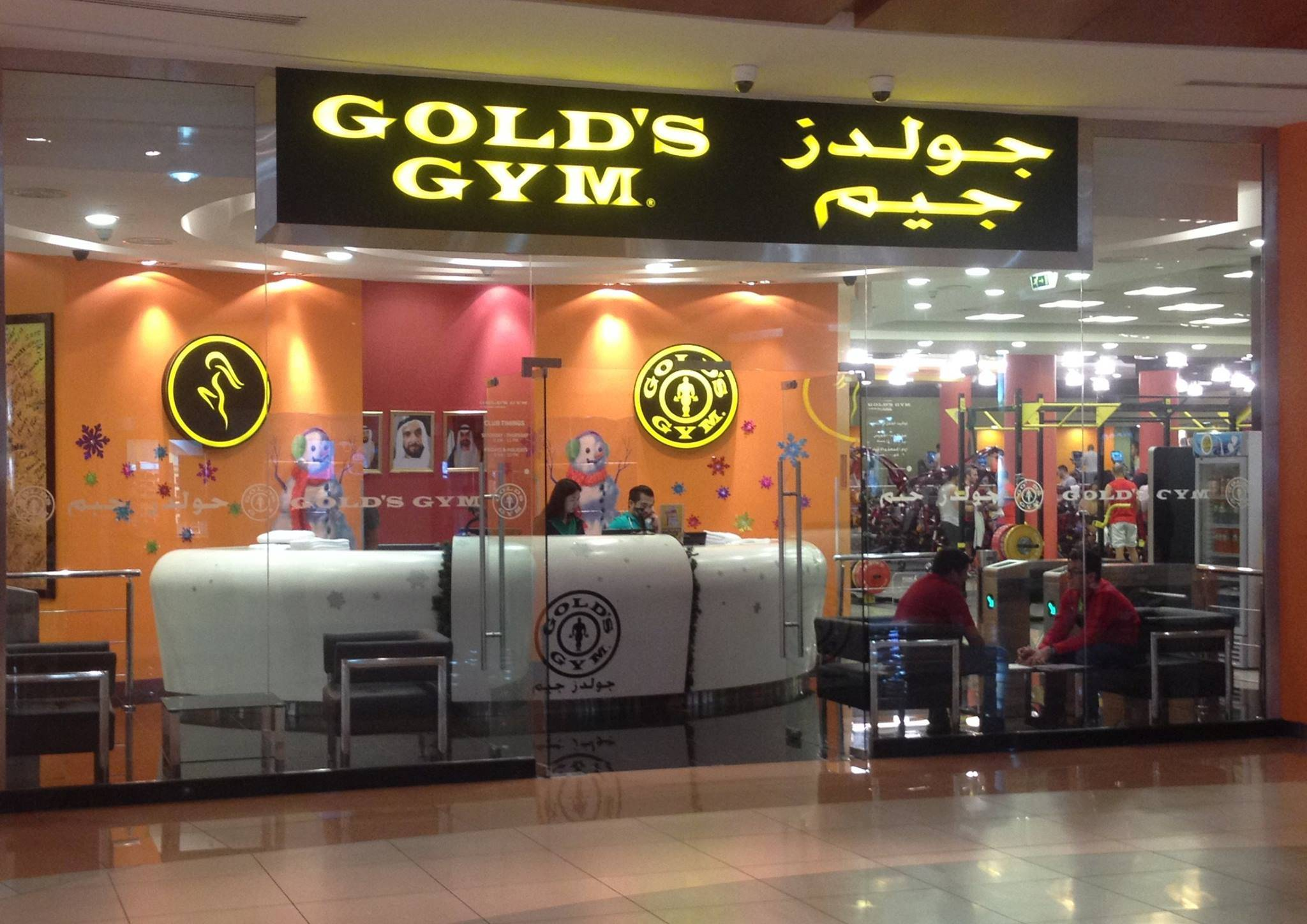 Fitnessstudio in Dubai